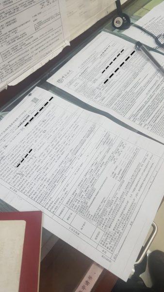 中国銀行で口座開設する際に必要な書類